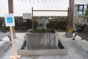京都岩屋神社初詣手水舎のコロナ対策