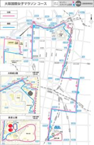 大阪国際女子マラソンコースマップ